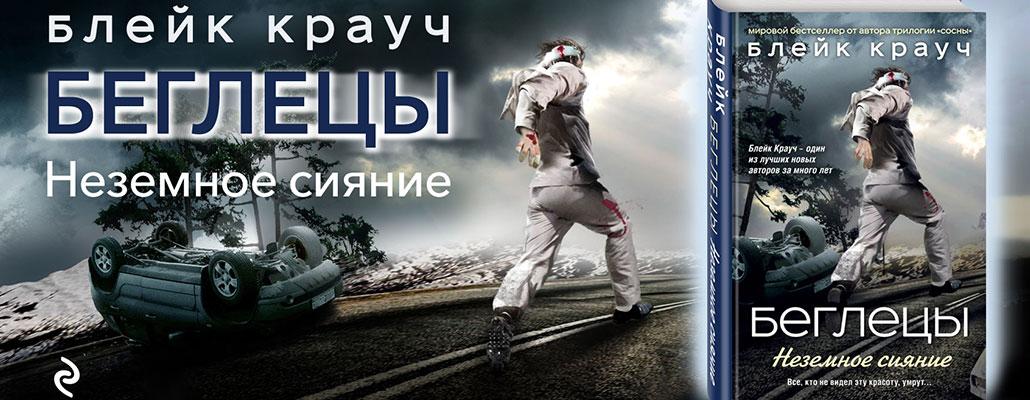 ТВ-3 рекомендует