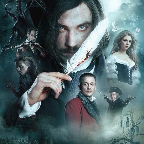 """Премьера официального трейлера фильма """"Гоголь. Начало"""""""