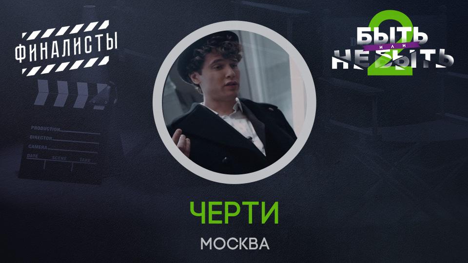 Наталья Покровская и Антон Уткин