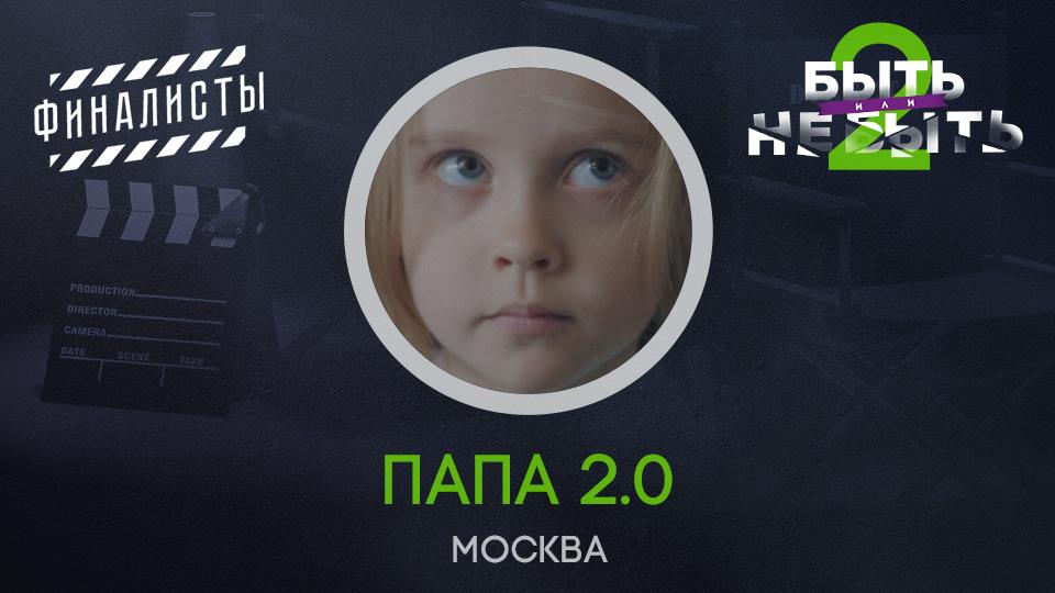 Воротов Василий