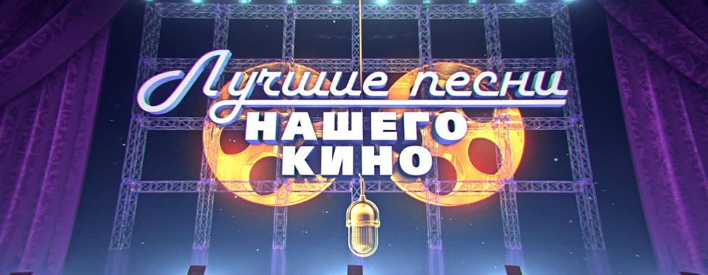 Встречай Новый год вместе с ТВ-3!