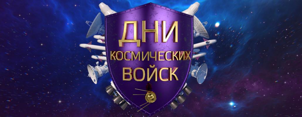Лучшие голливудские фильмы о космосе - за 3 дня!