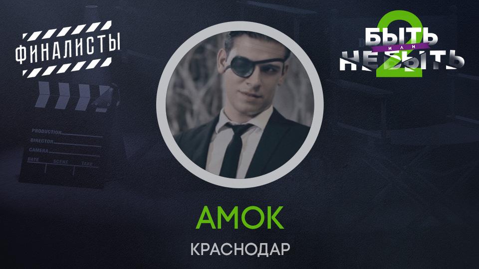 Вивчаров Александр
