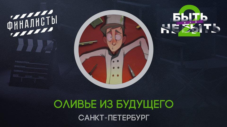 Сальников Андрей