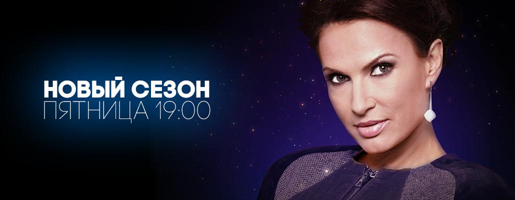 """Не пропусти новый сезон """"Человека-невидимки"""" с 8 сентября"""