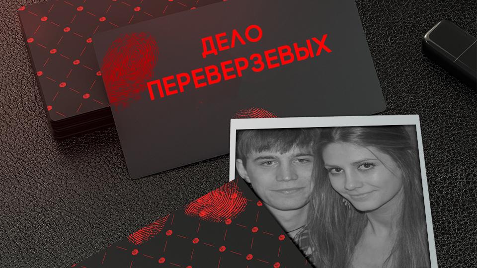 смотри выпуск на tv3.ru