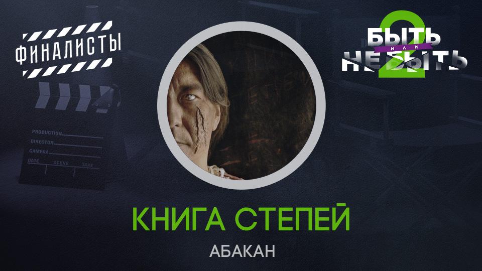 Мерзликин Михаил