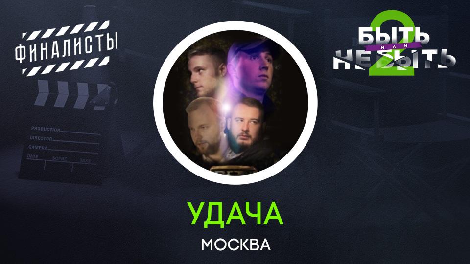 Сапожников Егор