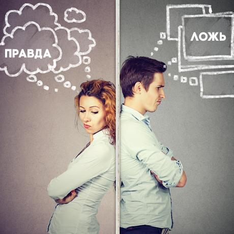 Cтань участником нового проекта ТВ-3
