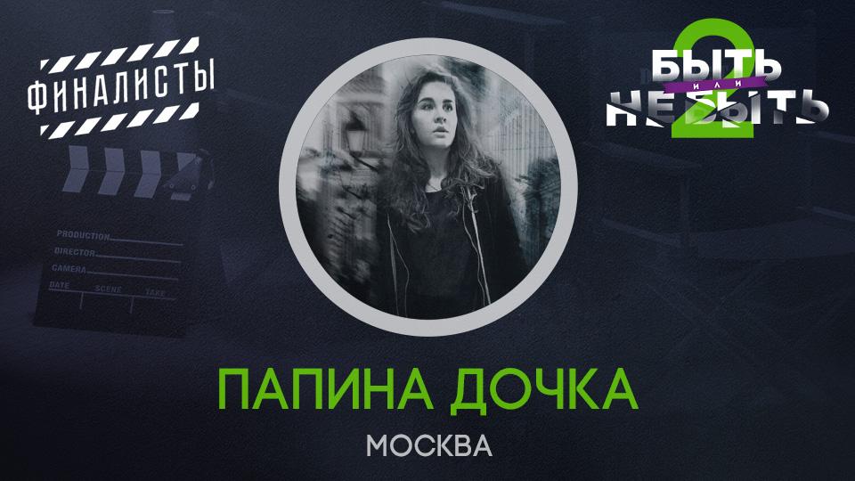 Чубаров Евгений