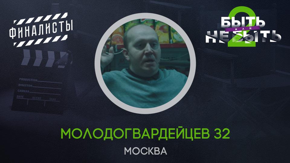 Кукушкин Никита