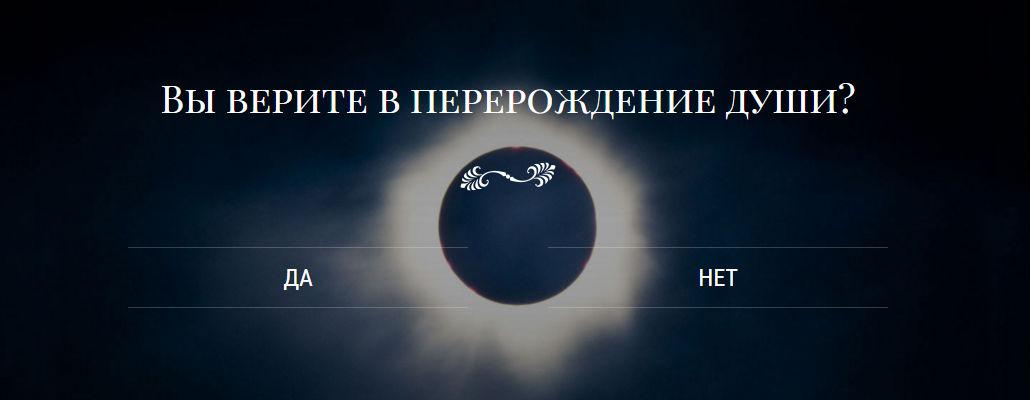 Телеканал ТВ-3 и агентство Future Action заставили россиян задуматься о вечном