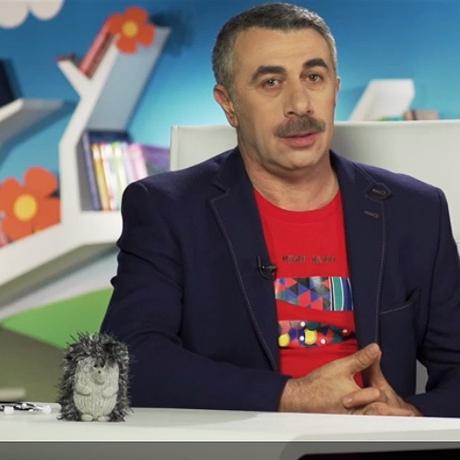 О проекте: Спросите доктора Комаровского