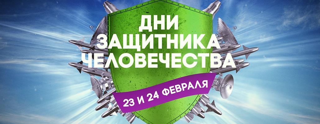 Проведи праздники вместе с ТВ-3