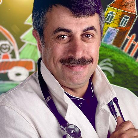 Задай вопрос доктору Комаровскому на сайте tv3.ru