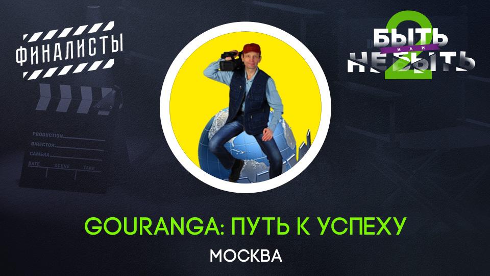 Некрасов Александр