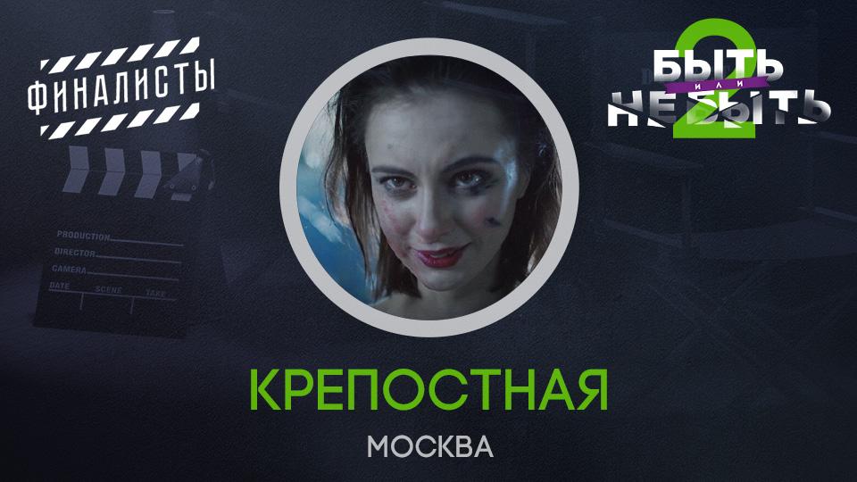 Климова Мария