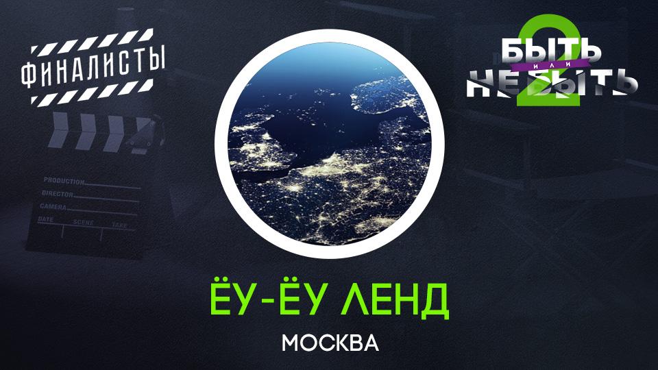 Судиловский Максим