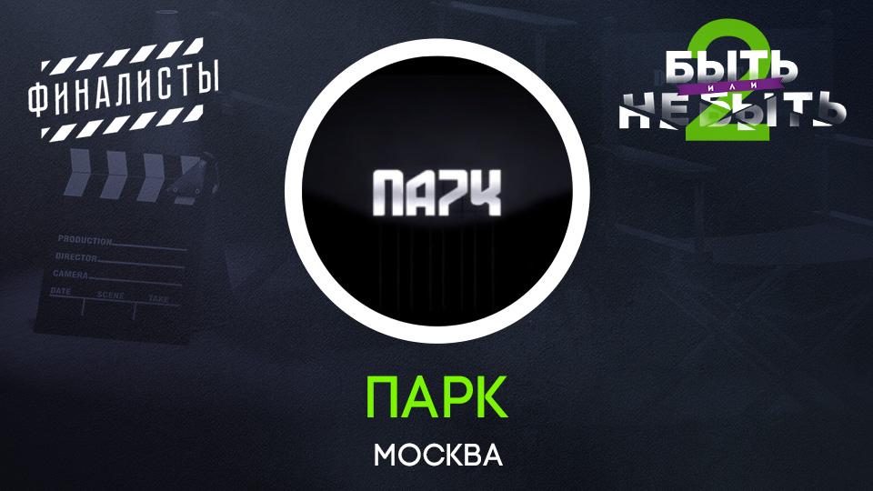 Иксанов Максим