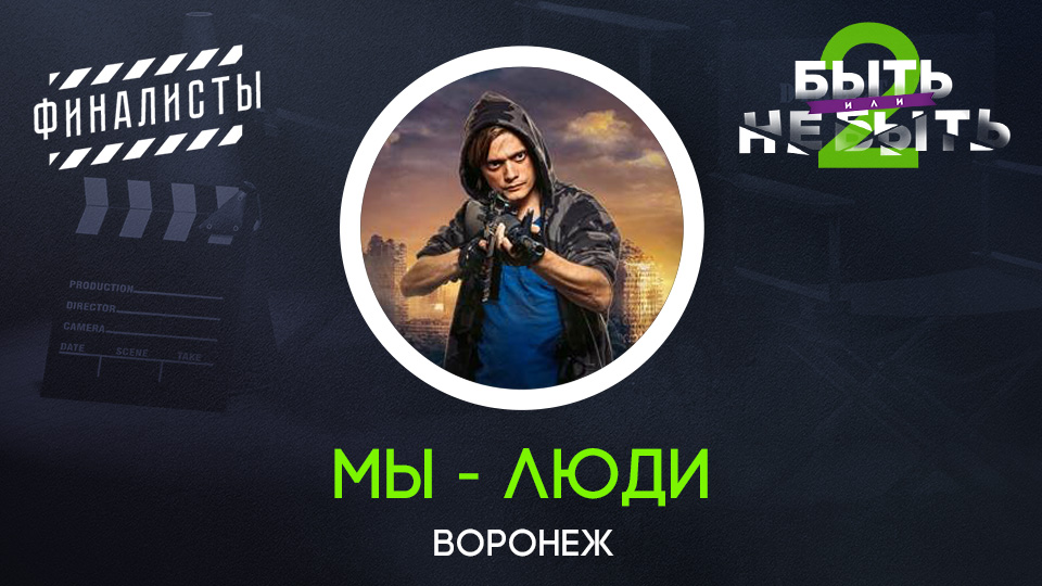 Постолатьев Дмитрий
